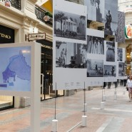 Выставка «ВДНХ. Архитектура. События. Люди» фотографии