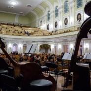 Фестиваль классической музыки «Christmas Fest» фотографии