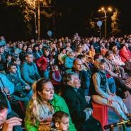 День города в«Сокольниках» 2018 фотографии