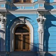 Усадьба Салтыковых-Чертковых фотографии