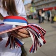 День Государственного флага Российской Федерации 2015 фотографии
