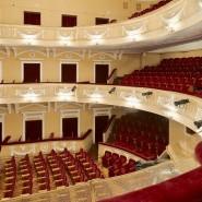 Театрально-концертный зал «Дворец на Яузе» фотографии
