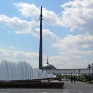 Парк Победы на Поклонной горе фотографии