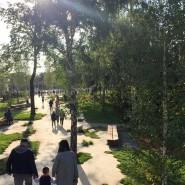 Парк «Зарядье» фотографии