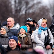 23 февраля в Парке Горького 2016 фотографии