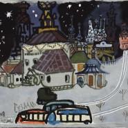 Выставка «Татьяна Маврина. Ода к радости» фотографии