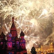 Новогодний салют 2018 в Москве фотографии