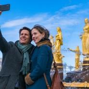 Всемирный день туризма на ВДНХ 2021 фотографии