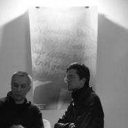 Выставка «Monochrome Vision. In Memoriam of Dmitry Vasilyev» фотографии