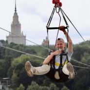 Воздушная трасса Zipline на Воробьевых горах фотографии