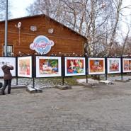 Выставка под открытым небом «Новогодняя сказка» фотографии