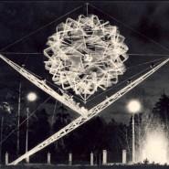 Выставка «Атом. 1967/2018» фотографии