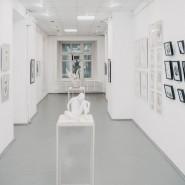 Галерея «А3» фотографии