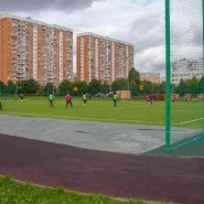 Парк «Радуга» фотографии