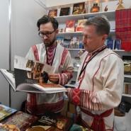 Московская международная книжная ярмарка 2020 фотографии