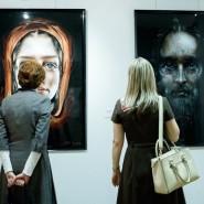 Галерея «Нагорная» фотографии