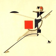 Выставка «Эль Лисицкий. El Lissitzky» в Новой Третьяковке фотографии