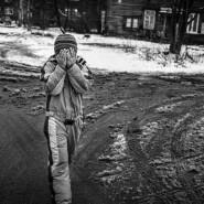 Выставка «Невидимые города» фотографии