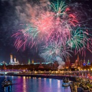 Салют на День города Москвы 2017 фотографии