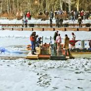 Крещенские купания 2016 в парках Москвы фотографии