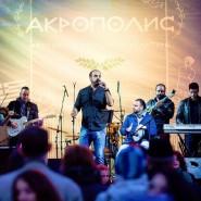 Фестиваль греческой культуры «Акрополис» 2018 фотографии
