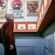 Выставка «Агитпоезда» фотографии
