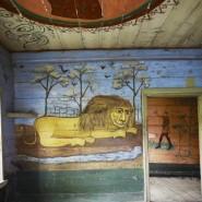 Выставка «Старый Новый Дом со львом» фотографии
