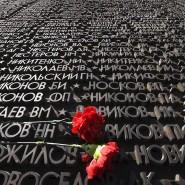 День памяти и скорби в Москве 2016 фотографии