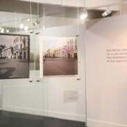 Выставка «Москва в фотографиях А.А. Губарева. 1912–1914» фотографии
