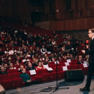 Фестиваль короткометражных фильмов «Мечта» 2021 фотографии