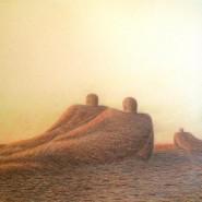 Выставка «Обитаемые пейзажи» фотографии