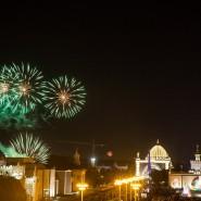 День рождения ВДНХ 2021 фотографии