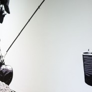 Выставка «#проект64: не/зависимость» фотографии