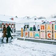 VII Фестиваль сыра на ВДНХ фотографии
