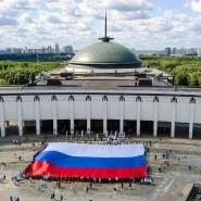 День России в Музее Победы 2020 фотографии
