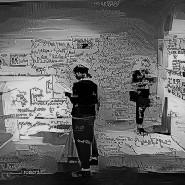 Выставка «Будни распознавателя образов» фотографии