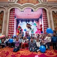 Фестиваль «Театр – детям» в ЦДМ на Лубянке фотографии