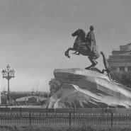 Выставка «Ленинград» фотографии