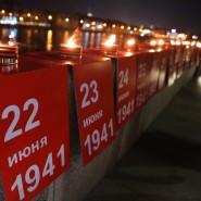 День памяти и скорби в Москве 2018 фотографии