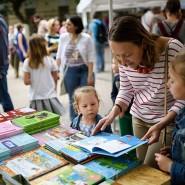 Всероссийский фестиваль детской книги 2018 фотографии