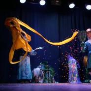 Семейное иллюзионное шоу «Звезды Магии» фотографии