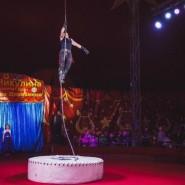 Цирковое шоу «Лабиринт» фотографии