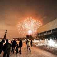 Новогодняя онлайн-программа парков Москвы 2020 фотографии