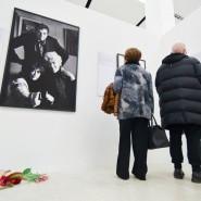 Выставка «Люди» фотографии