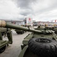 Международный военно-технический Форум «Армия» 2018 фотографии