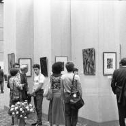 Выставка «Ставки на гласность. Аукцион «Сотбис» в Москве, 1988» фотографии