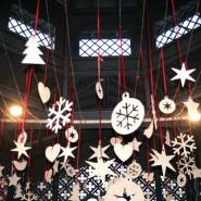 Новогодние праздники и Рождество в саду «Эрмитаж» фотографии