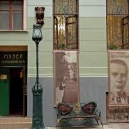 Автобусная экскурсия «Булгаковская Москва. Мистика и реальность» фотографии