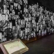 День отца в Музее Победы 2021 фотографии