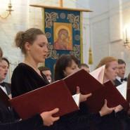 Фестиваль православной духовной музыки «Русь Певчая» 2017 фотографии